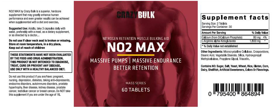 no2 max label ingredients